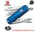 Imagen de Navaja Suiza VICTORINOX CLASSIC SD azul