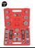 Imagen de Juego reposicionar pastillas traseras 27 piezas FORCE 927B2