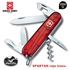 Imagen de Navaja Suiza VICTORINOX SPARTAN roja trans.