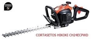 Imagen de Cortasetos HIKOKI CH24ECPWD(66ST)